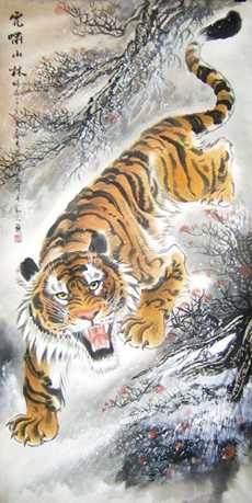 The Tiger Leaves the Mountain